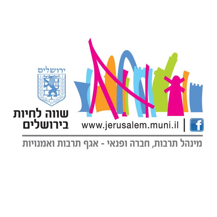 jerusalem_city
