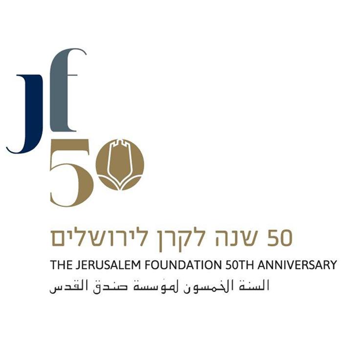 keren_jerusalem