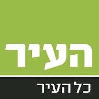 לוגו כל-העיר